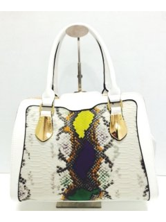 H0734B WHITE HANDBAG WITH ANIMAL PRINT INSERT Please Click the image for more information.