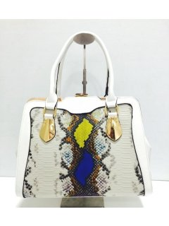 H0734A WIHITE HANDBAG WITH ANIMAL PRINT INSERT Please Click the image for more information.