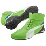PUMA EVO Speed The Evospeed Mid Pro is the latest race boot from Puma and features the same sensitive sole used on the renowned future cat Mid boot. Please Click the image for more information.