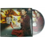 Ani Tsering Wangmo -Alokhe CD Alokhe by Ani Tsering Wangmo CDHeart SutraVajra Guru MantraChenrezig MantraVajra Kilaya MantraVajrasattva MantraGochen Tulku Longevity Prayer iframe width420 height315 srchttpwwwyoutubecomembed03JeIF6Tm8k f. Please Click the image for more information.