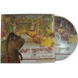 Kyap Dro - Taking Refuge CD Kyap Dro  Taking Refuge by Ani Choying Drolma CDThis CD comes with Taking Refuge booklet explaining the ceremony of taking refugeifr. Please Click the image for more information.