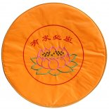 Buddhist Prayer Mat, Tangarine Gold with Lotus, Diameter:  480mm, H:  40mm Buddhist Prayer Mat Tangarine Gold with Lotus Diameter  480mm H  40mm  Removal cover Polystyrene insert Please Click the image for more information.