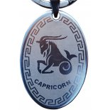 Capricorn Silver Keyring, H75 x W30 x D3mm Capricorn Silver Keyring H75 x W30 x D3mm Please Click the image for more information.