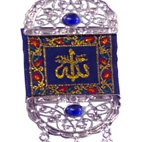 Gold Islamic script, Allah in blue brocade wall hanging  Gold Islamic script Allah in blue brocade wall hanging Please Click the image for more information.