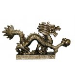 Golden Dragon statue on small stand, holding pearl of wisdom in claw. Golden Dragon statue on small stand holding pearl of wisdom in clawMade from Crushed marble and resin composite . Please Click the image for more information.