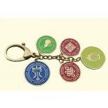 High quality gold finish Five Elements keyring in five enamel colours High quality gold finish Five Elements keyring in five enamel coloursHealth Wealth Happiness Success and Love Please Click the image for more information.