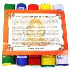 Tibetan Prayer Flags - Avalokiteshvara - Boundless Compassion 5 Rolls/50 Flags You are Buying5 x rolls of flags depicting the Avalokiteshvara MantraEach roll has 10 flags on a string  2 x yellow 2 x white 2 x red 2 x green  2 x blueEach individual flag measures 20 cm x 24 cm1 x StringRoll  measures approximately 220 cmBuddhist belief is strong in the power of these sacred flags The colours of a p. Please Click the image for more information.
