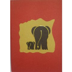 Maximus Elephant Dung Paper - Large Journal- Elephant Bottoms Design - 6 colours Maximus Elephant Dung Paper  Large Journal  Elephant Bottoms Design  6 coloursThese beautiful journals are made from elephant dung and postconsumer waste paper pulped to perfection in Sri Lanka Paper . Please Click the image for more information.