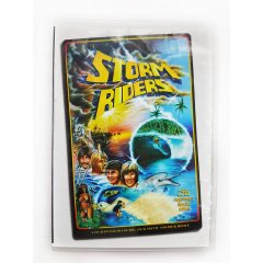Storm Riders DVD 1982 This 25th anniversery edition Storm Riders DVD showcases the best of the best when it comes to surfing in the 80s. Please Click the image for more information.