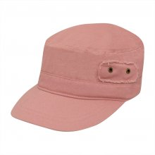 HB SU-010Pnk Gidget Cadet Cap Pink Please Click the image for more information.