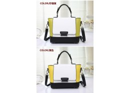 Hand Bag PU with Shoulder Strap Quality PU Hand Bag with shoulder strap and light gold fittings AppleWhite  BlackWhite colours Please Click the image for more information.